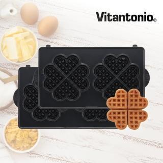 【Vitantonio】鬆餅機愛心鬆餅烤盤