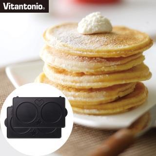 【Vitantonio】鬆餅機銅鑼燒烤盤