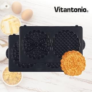 【Vitantonio】鬆餅機法式薄餅烤盤