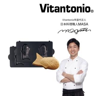 【Vitantonio】鬆餅機鯛魚燒烤盤
