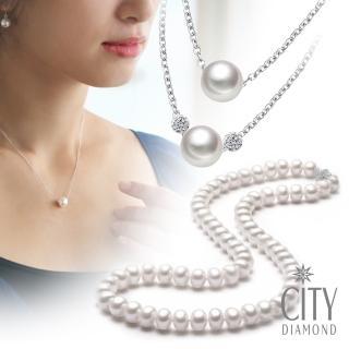 【City Diamond 引雅】日本AKOYA珍珠8mm項鍊/手鍊/頂級高光5-6mm淡水珠串鍊(熱銷NO.1)