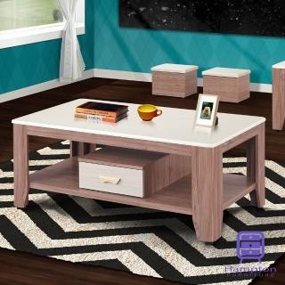 【Hampton 漢妮】雪柔柚木色石面大茶几-含凳(茶几/桌/咖啡桌/會客桌)