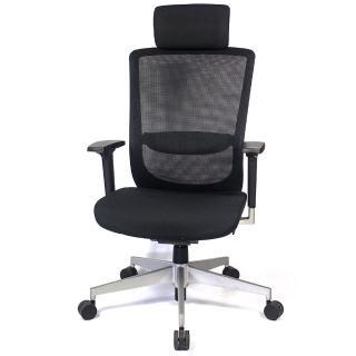 【Aaronation 愛倫國度】日本設計台灣製造I型電腦椅(AM-ISSAC-H)