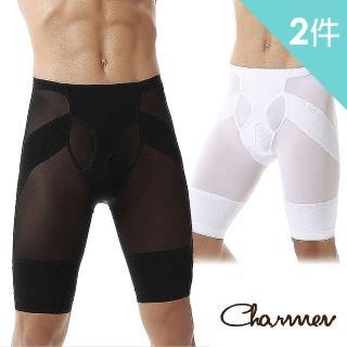 【Charmen】鍺鈦銀超薄透氣提臀五分褲 男性塑身褲(2入組)
