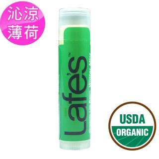 【Lafes 純自然】護唇膏-薄荷(USDA有機認證)