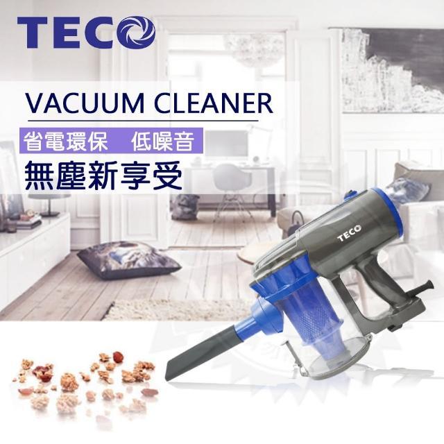 【TECO 東元】手持式旋風吸塵器(XYFXJ101)