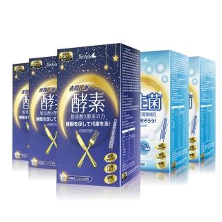 【Simply 新普利】夜間代謝酵素錠+日本專利益生菌(3+2組)