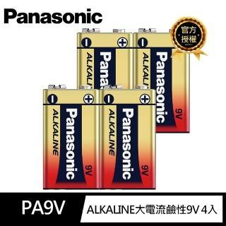 【Panasonic 國際牌】國際牌Panasonic ALKALINE 鹼性 9V4入(國際牌鹼性電池 9V)