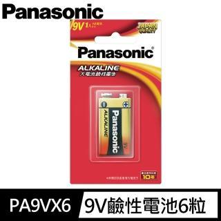 【Panasonic 國際牌】國際牌Panasonic ALKALINE 鹼性 9V6入(國際牌鹼性電池 9V)
