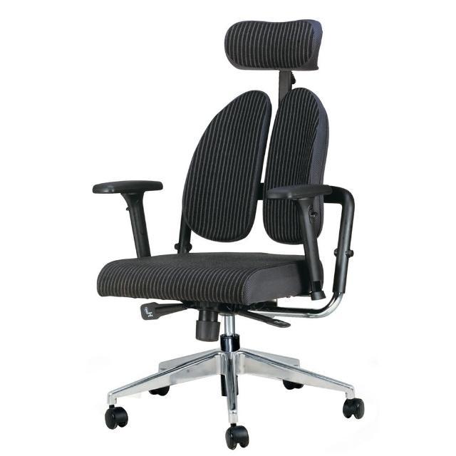 【BERNICE】德國專利雙背多功能網布電腦椅/辦公椅/主管椅/電競椅