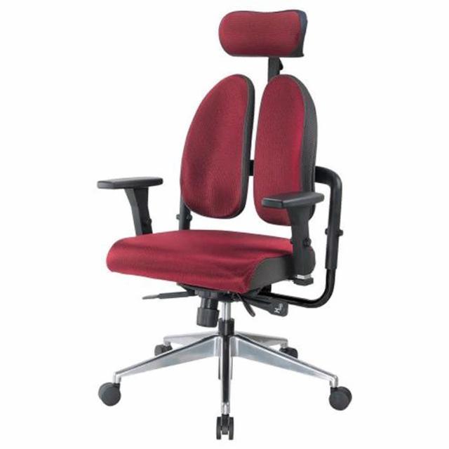 【BERNICE】德國專利雙背多機能雙色電腦椅/辦公椅/主管椅/電競椅