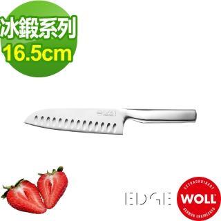 【Woll】冰鍛不銹鋼16.5cm 三德氣孔刀