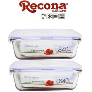 【Recona】耐熱長型玻璃840MLX2+贈時尚條紋保溫袋x1 保鮮盒/便當盒(3入隨機)