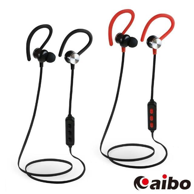 【aibo】BTH2 運動耳掛式 藍牙耳機麥克風