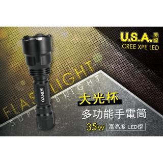 【KINYO】充電式LED大光杯超亮手電筒(LED-510)