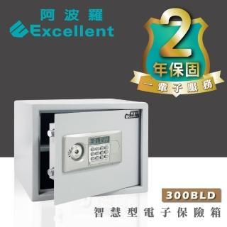 【阿波羅】Excellent 電子保險箱(300BLD)
