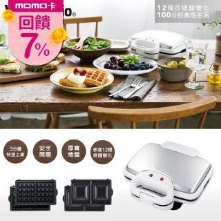 【Vitantonio】鬆餅機 VWH-202 共附兩烤盤(方型鬆餅/熱壓土司)