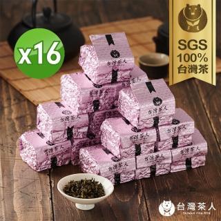 【台灣茶人】老師傅比賽級高山金萱烏龍茶葉(50Gx16件組 手工烘焙)