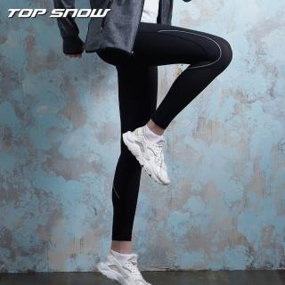 【美國TOP SNOW】向上支撐護膝體適能褲乙入-女版(健身美腿 超彈力舒適好動)