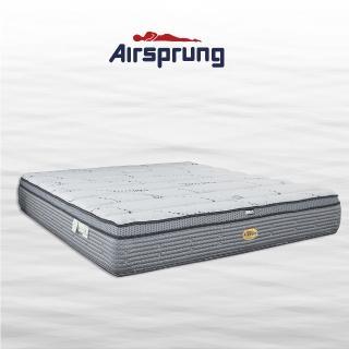 英國Airsprung頂級白金漢天王名床-加大(S)