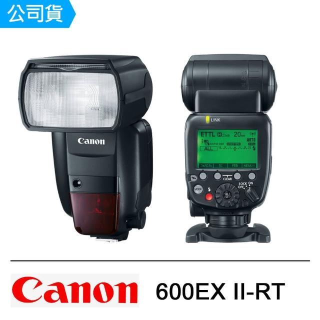 【Canon】Speedlite