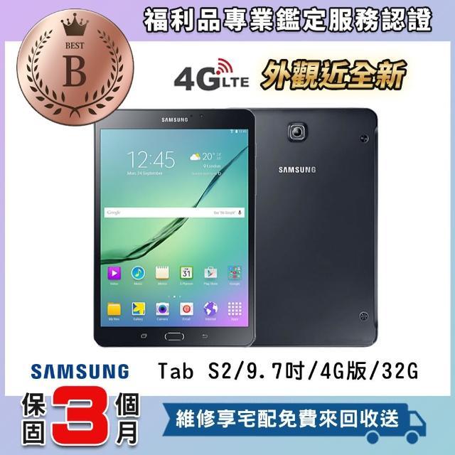 【SAMSUNG 三星】福利品Galaxy Tab S2 平板電腦(9.7吋螢幕)