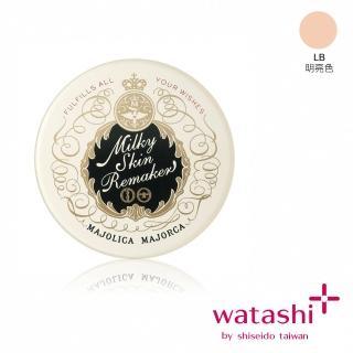 【MAJOLICA 戀愛魔鏡】牛奶美肌生粉餅10g