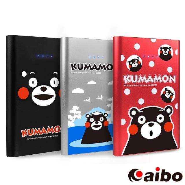 【KUMAMON 酷MA萌】熊本熊悠閒時光 12000 Plus 輕薄時尚行動電源