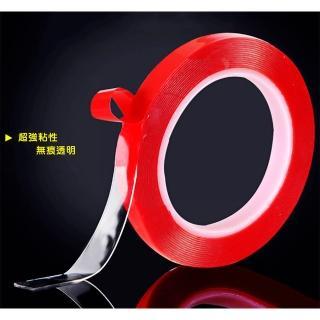 【EZlife】透明雙面無痕強力膠條/25mm(4入組)