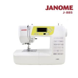 【Janome 車樂美】電腦型全迴轉縫紉機J-885