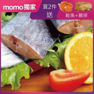 【海之醇】中段無肚白帶魚-6包組(400g/包)