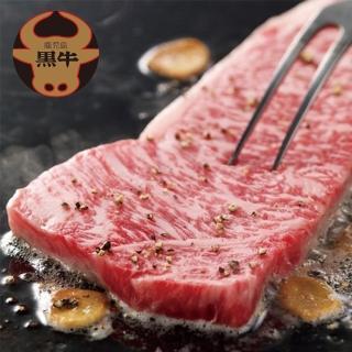 【勝崎生鮮】日本A5純種黑毛和牛紐約克牛排1片組(200公克±10% / 1片)