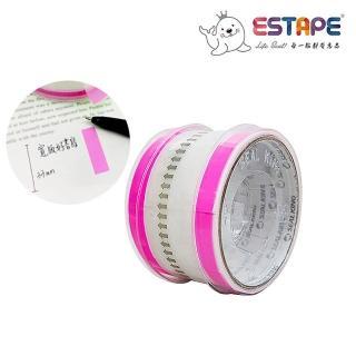 【ESTAPE】抽取式Memo貼-色頭螢光桃紅/寬版(33mm/重複貼黏/可書寫/便利貼/手帳/標籤/註記)