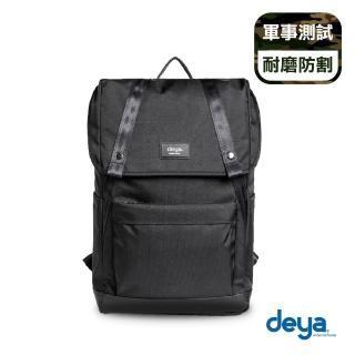 【deya】率真自我雙肩後背包-黑(耐磨防割)