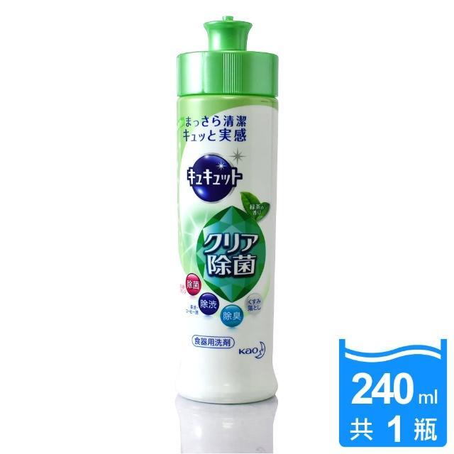 【KAO花王】弱酸性抑菌高效去油漬洗碗精(綠茶青)240ml