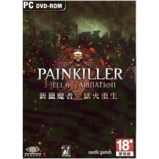 新獵魔者:獄火重生 PC英文版
