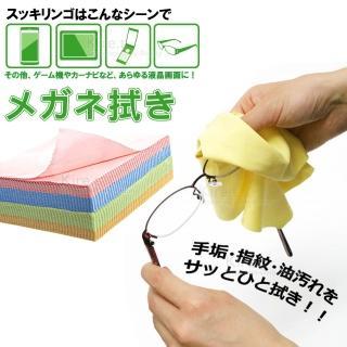 【kiret】超細纖維