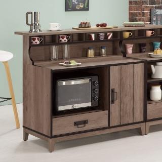 Bernice-偉德3.3尺工業風中島型吧台桌/餐櫃