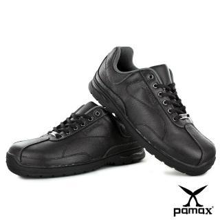【PAMAX 帕瑪斯】超彈力氣墊高抓地力安全鞋(PA76901H★專利銀纖維★反光設計)