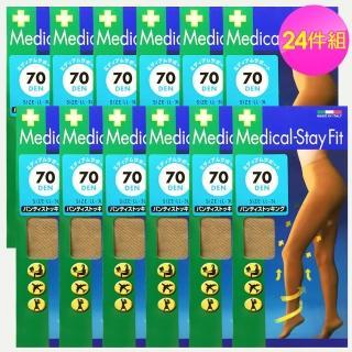 【日本×義大利Medical-Stay Fit】70丹緊緻柔織階段式加壓機能美腿絲襪(24入)