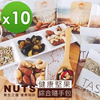 【五桔國際】養生堅果隨手包組(100包入)