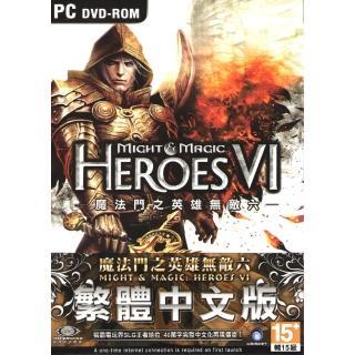 魔法門之英雄無敵六 PC中文版
