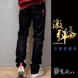 【BLUE WAY】鬼洗激彈系列 - 激彈中腰彈性小直筒褲 - 鬼洗