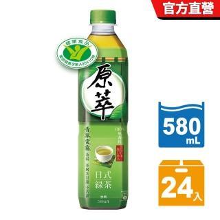 【原萃】日式綠茶580ml(24入)