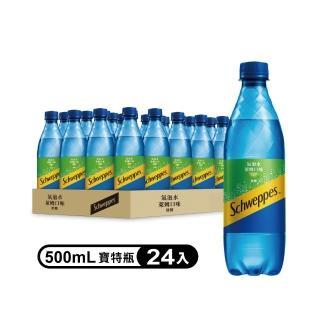 【Schweppes 舒味思】氣泡水萊姆口味500ml(24入)