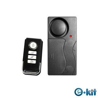 逸奇e-Kit震動感應門窗防盜警報器+迎賓門鈴 KS-SF04R