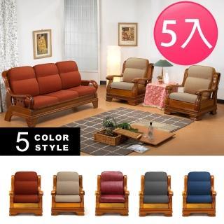【隔日配】LooCa可拆式全開式沙發座靠墊-5入(共4色)