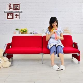 【四季良品】機能型四人坐沙發床-共四色(隔日配)