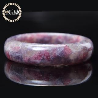 【富藏居】天然紫鈦極光晶體完美千年梅花碧璽靈氣手鐲