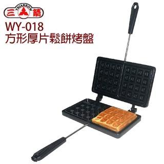 【三箭牌】方形厚片鬆餅烤盤(WY-018)